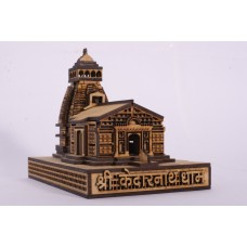 Kedarnath - 3D Wooden