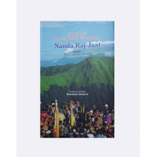Nanda Raj Jaat (नंदा राज जात)