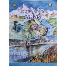 Uttarakhand Atlas