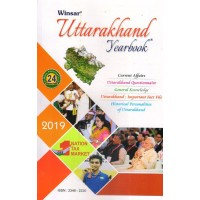 Uttrakhand Year Book  Paperback